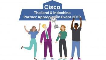 cisco event